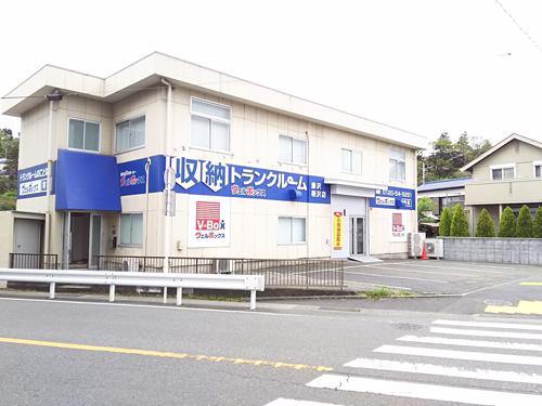 藤沢柄沢店